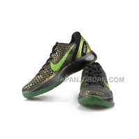 オンライン Nike Zoom Kobe Vi Mens Gold Black Green