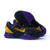オンライン Nike Zoom Kobe Vii Mens Black Purple Gold