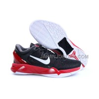 オンライン Nike Zoom Kobe Vii Mens Black Red