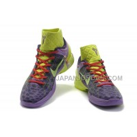 オンライン Nike Zoom Kobe Vii Mens Green Purple
