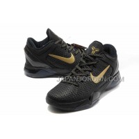 ホット販売 Nike Zoom Kobe Vii System Elite Mens Black Gold