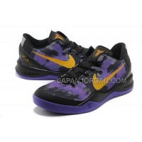 ホット販売 Nike Zoom Kobe Viii Mens Black Purple