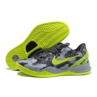 ホット販売 Nike Zoom Kobe Viii Mens Gray Fluorescence Green