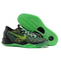 ホット販売 Nike Zoom Kobe Viii Mens Green Black Plaid