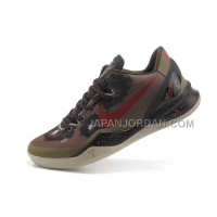 ホット販売 Nike Zoom Kobe Viii Mens Khaki Gold Red