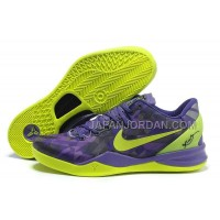 ホット販売 Nike Zoom Kobe Viii Mens Purple Fluorescence Green