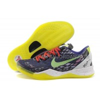 ホット販売 Nike Zoom Kobe Viii Mens Purple Yellow