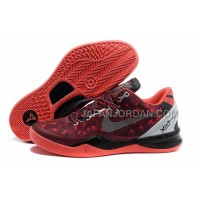 ホット販売 Nike Zoom Kobe Viii Mens Red Silver