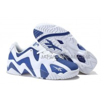 送料無料 Reebok Kamikaze II Low Mens Fashion Sneaker Basketball Blue White