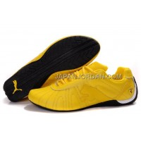 Womens Puma Speed Cat Big Yellow 割引販売