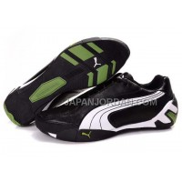 Womens Puma Tour Cat Lo L Black White Green 割引販売