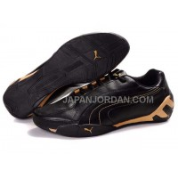 Womens Puma Tour Cat Lo L Black Yellow 割引販売