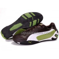 Womens Puma Tour Cat Lo L Brown White Green 割引販売